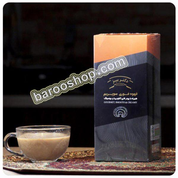 کافه سوپریم با قارچ گانودرما