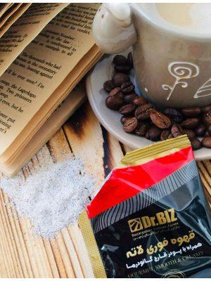 قهوه های گانودرما،کافه لاته،قهوه فوری لاته،لاته با گانودرما،لاته بیز،لاته دکتر بیز