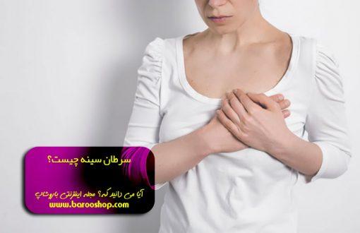 علائم سرطان پستانها در زنان،خودآزمایی سرطان سینه،عکس از سرطان،عکس سرطان سینه،تشخیص سرطان سینه در منزل،درجه بندی سرطان سینه،علائم سرطان سینه در دختر،سرطان سینه خوش خیم