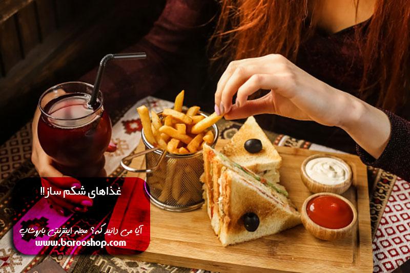 غذاهای چاق کننده،چاق کننده های ارزان،کدام وعده غذایی چاق کننده است،رژیم غذایی چاق کننده،غذاهای چاق کننده صورت،زیاد شدن اشتها،غذاهای چاق کننده وعضله ساز،غذاهای اشتها آور برای کودکان