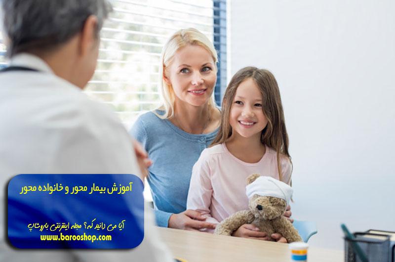 تاثیر آموزش خانواده محور بر کیفیت زندگی بیماران،مقایسه تاثیر آموزش با دو رویکرد خانواده محور و بیمار محور،بررسی تاثیر آموزش خانواده محور و بیمار محور،بررسی تاثیر آموزش خانواده محور بر میزان امیدواری بیماران